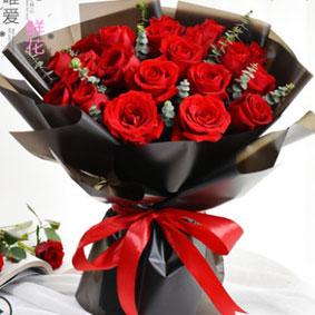 19枝�t玫瑰花束黑色包�b