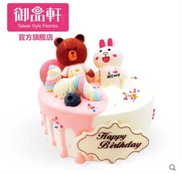 西安御品轩蛋糕/布朗熊乐园(6寸)