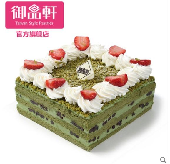 西安御品轩蛋糕 抹茶红豆(6寸)提前一天预定