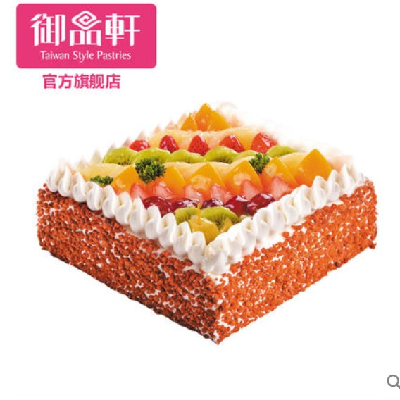 西安御品轩蛋糕 热带丛林(8寸)