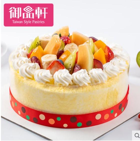 西安御品轩蛋糕 阳春白雪(6寸)