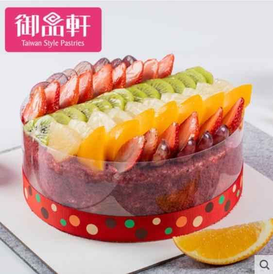 西安御品轩蛋糕/浪漫诺丁山(6寸)