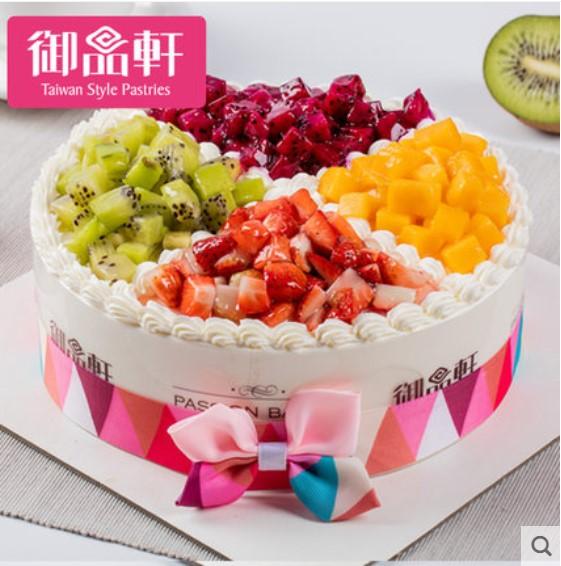 西安御品�蛋糕/花�M溪(6寸)