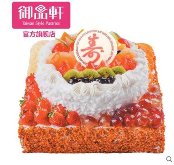 西安御品�蛋糕/福上填�郏��p�樱┬杼�24小�r�A定