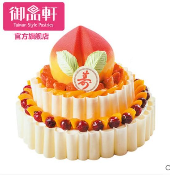 西安御品轩蛋糕/白果聚福(12寸双层)提前24小时预定