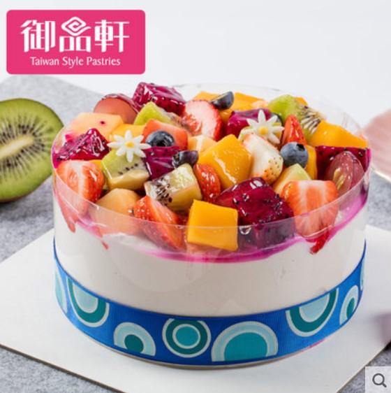 西安御品轩蛋糕/多果时光(6寸)