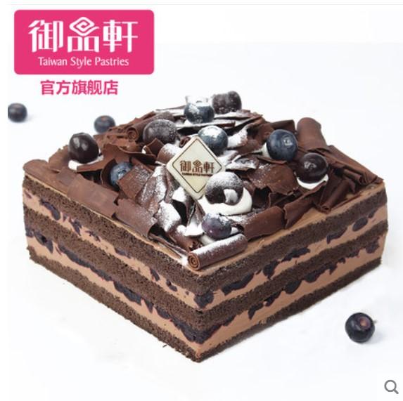 西安御品轩蛋糕 慕妮黑森林(6寸)[提前一天]
