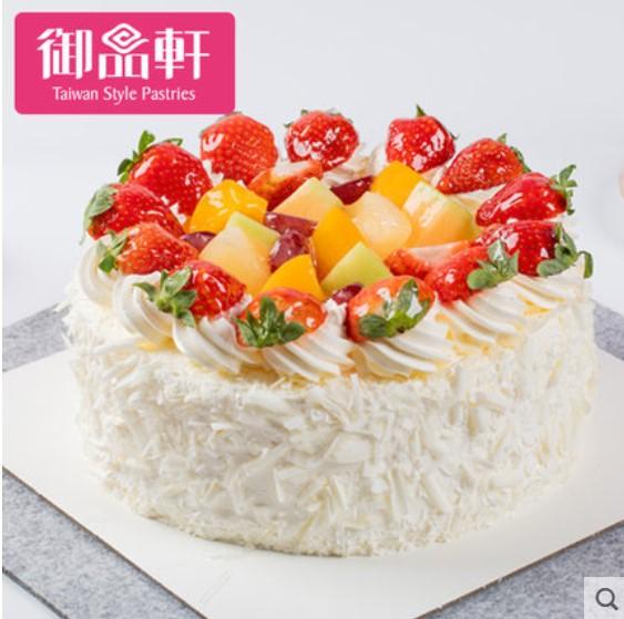 西安御品轩蛋糕/莓你不行(6寸)