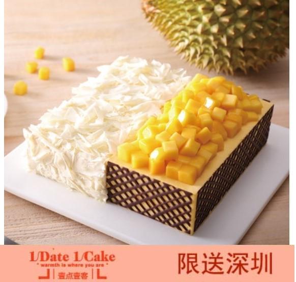 壹�c壹客蛋糕/榴芒�p拼(6寸)