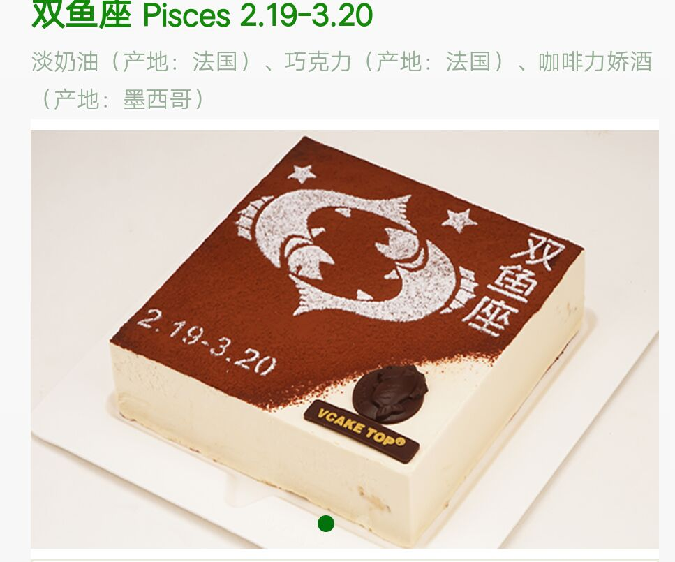 深圳vcake蛋糕/�p�~座(6寸/1.5磅)
