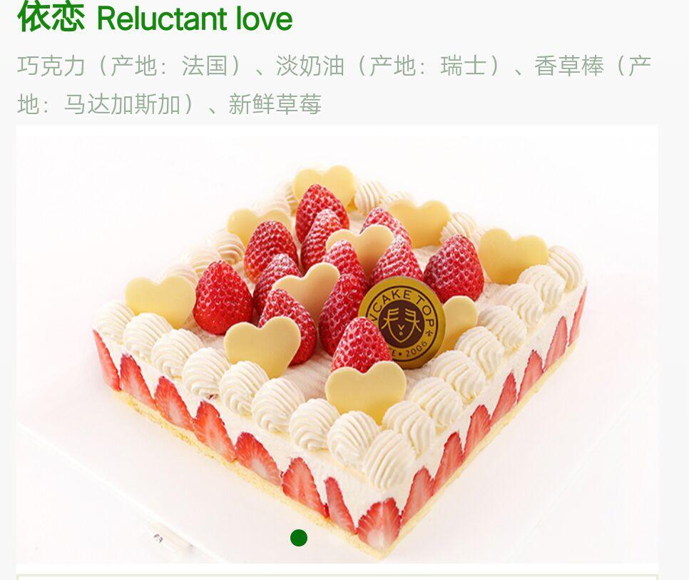 深圳vcake蛋糕/依��(6寸/1.5磅)