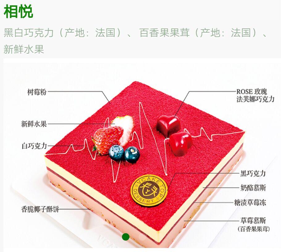 深圳vcake蛋糕/相��(6寸/1.5磅)