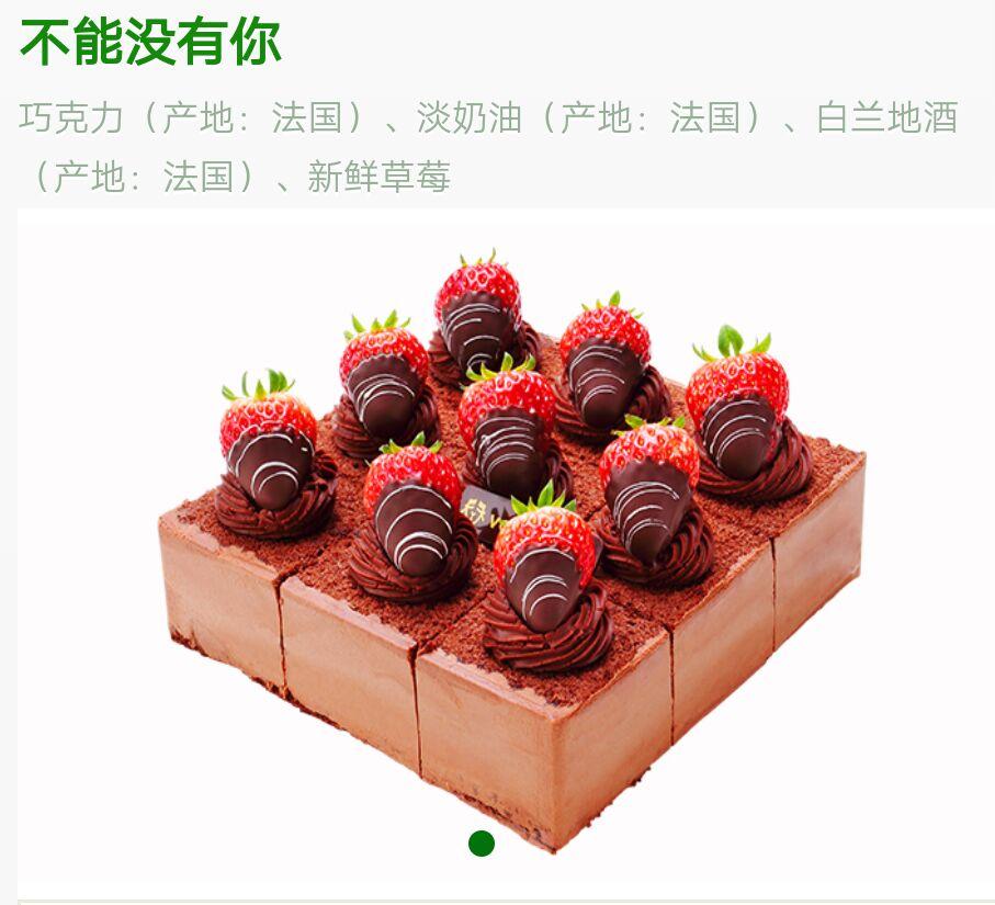深圳vcake蛋糕/不能�]有你(6寸/1.5磅)