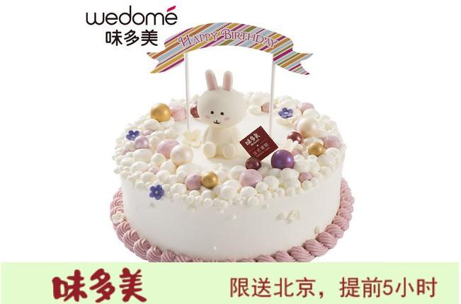 北京味美多蛋糕 童梦奇缘 (6寸)