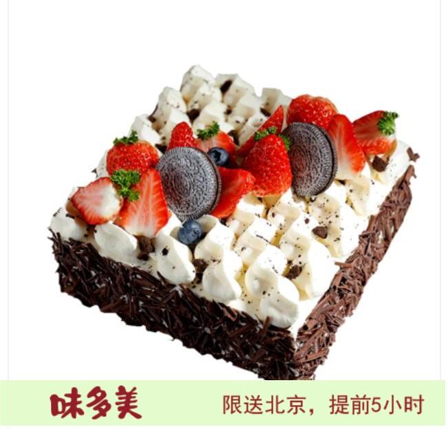 北京味美多巧克力方形蛋糕 雪域森林蛋糕16*16cm