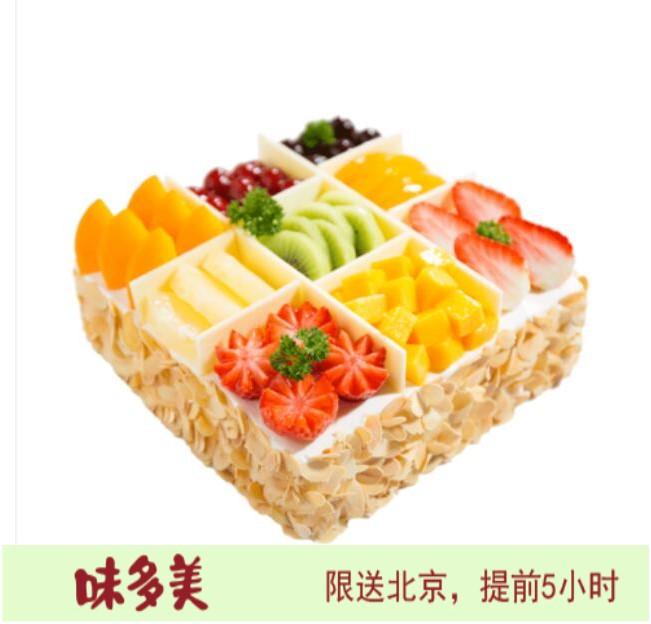 北京味美多 水果奶油方形蛋糕 盛夏果实蛋糕16*16cm
