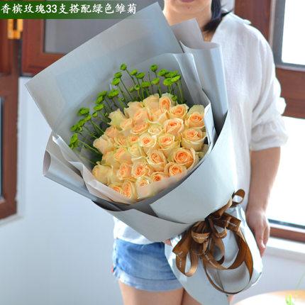 33朵香��玫瑰 /三生三世