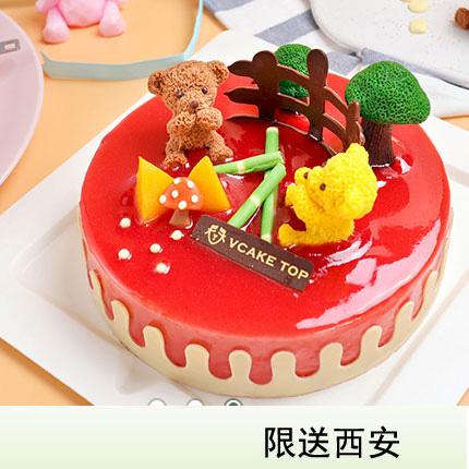 西安vcake蛋糕/熊孩子(8寸/2.0磅)