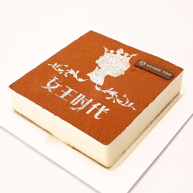 西安vcake蛋糕/女王�r代(6寸/1.5磅)