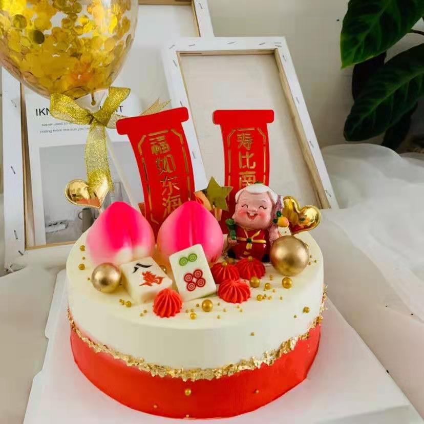 祝寿蛋糕/寿星婆