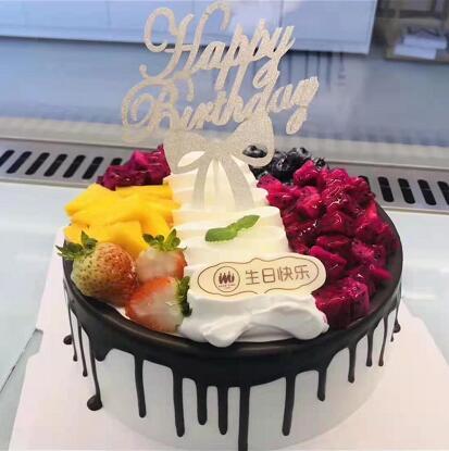 水果蛋糕/满心欢喜