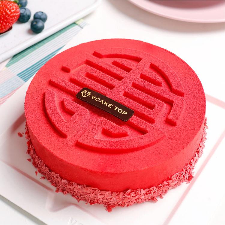 西安vcake蛋糕/寿(8寸/2磅)