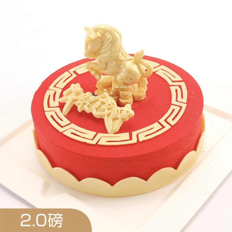 西安vcake蛋糕/牛转钱坤(2磅)