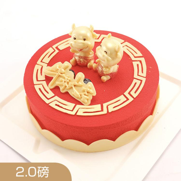 西安vcake蛋糕/牛年大吉(2磅)