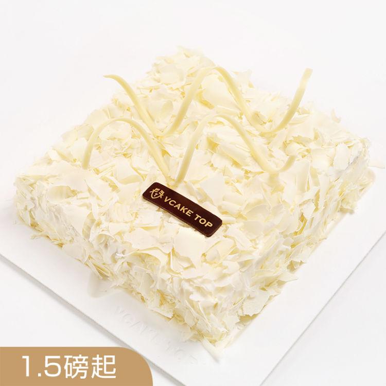 西安vcake蛋糕/榴恋(6寸/1.5磅)