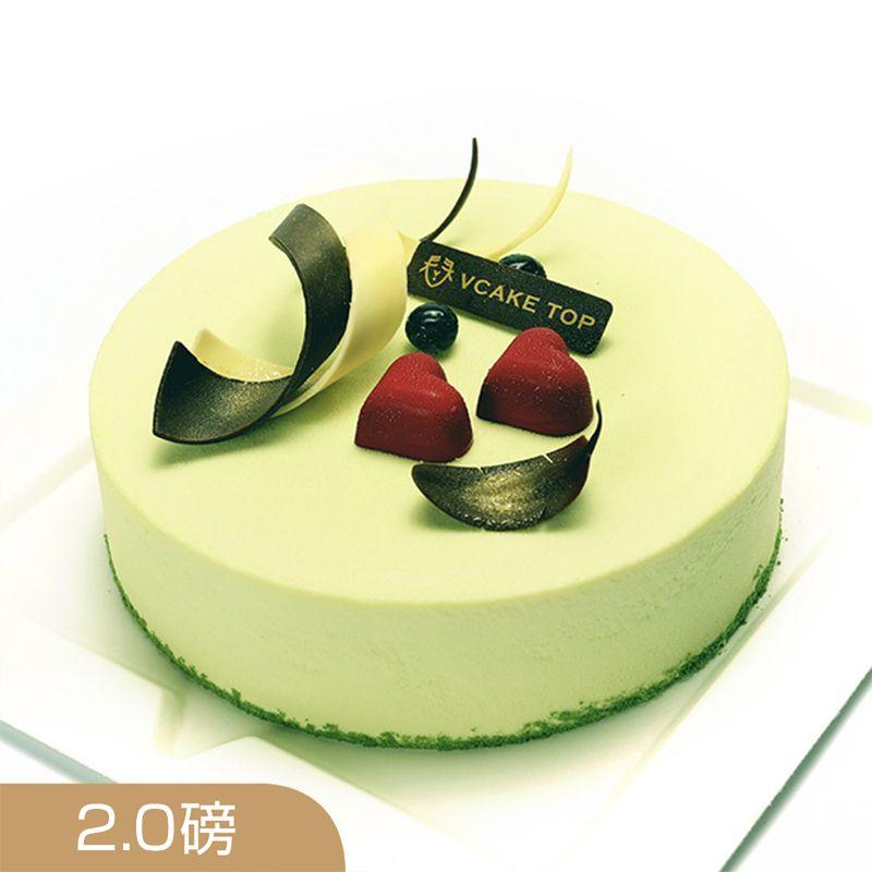 西安vcake蛋糕/茉莉(8寸/2磅) 新品