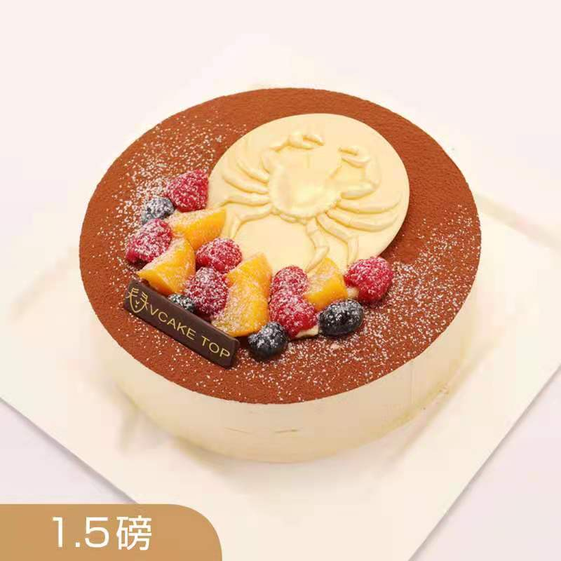 西安vcake蛋糕/巨蟹座(6寸/1.5磅)