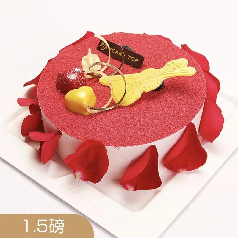 西安vcake蛋糕/琴瑟(6寸/1.5磅)