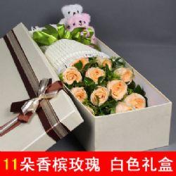 礼盒/11枝香槟玫瑰
