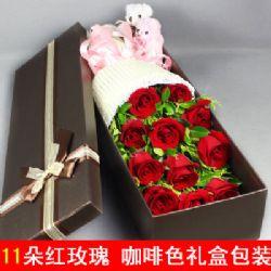 礼盒/11枝红玫瑰