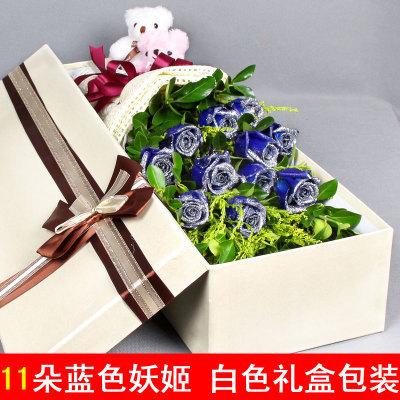 礼盒/11枝蓝玫瑰