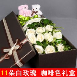 礼盒/11枝白玫瑰