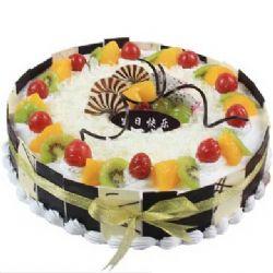 水果蛋糕/最美的偶遇