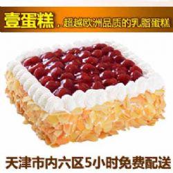 壹蛋糕/淡奶樱桃派