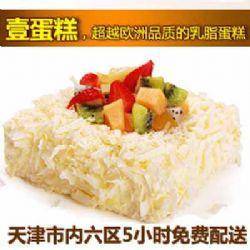 壹蛋糕/雪域果园