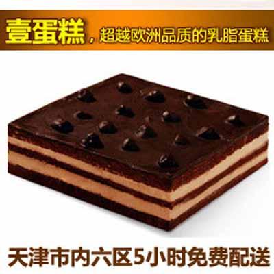 壹蛋糕/榛情
