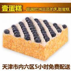 壹蛋糕/蓝莓拿破仑