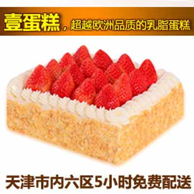 壹蛋糕/草莓拿破仑