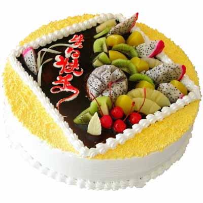 水果蛋糕/欢聚一堂