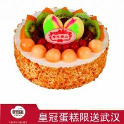 皇冠蛋糕/寿比南山