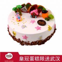 皇冠蛋糕/海岛假日