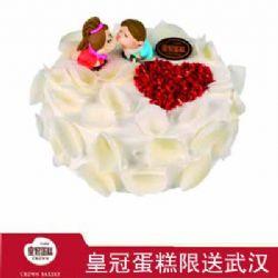 皇冠蛋糕/浪漫邂逅