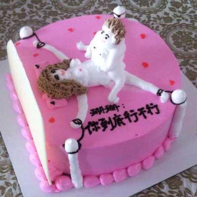 情趣蛋糕/小样行不