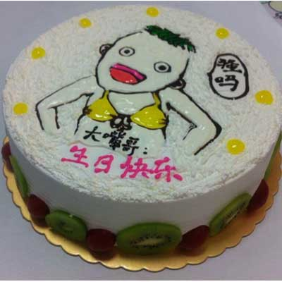 鮮奶蛋糕/愛你男人