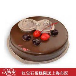 红宝石蛋糕/巧克力硬面