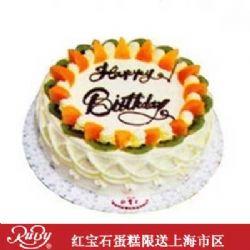 红宝石蛋糕/鲜奶蛋糕#01